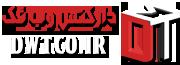 DWT_logo_small