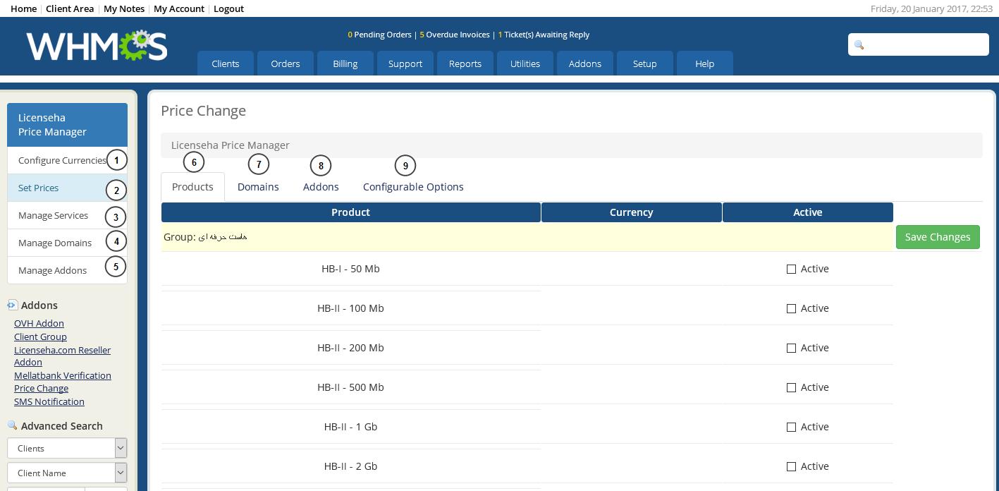 ماژول مدیریت قیمت و ارز در whmcs توسط PriceChange