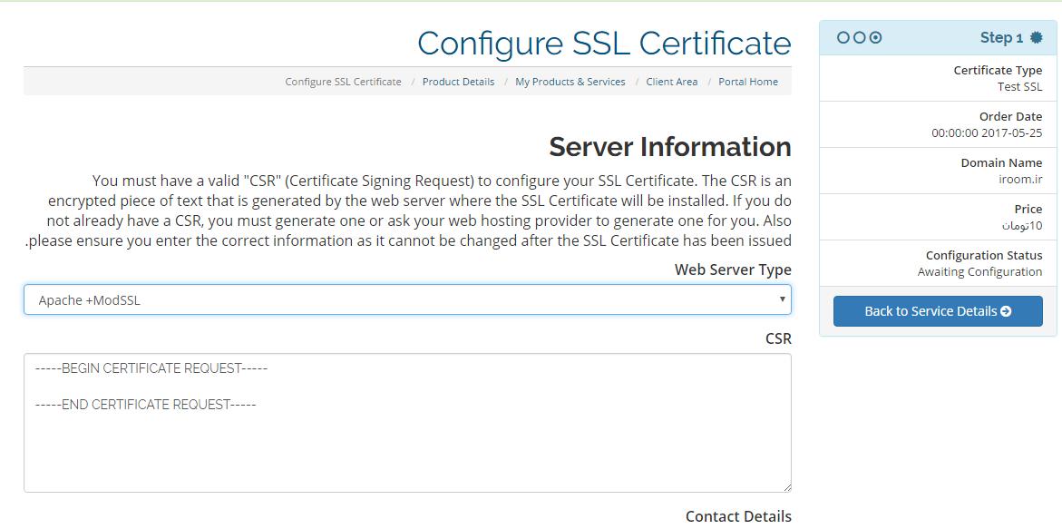 خرید SSL