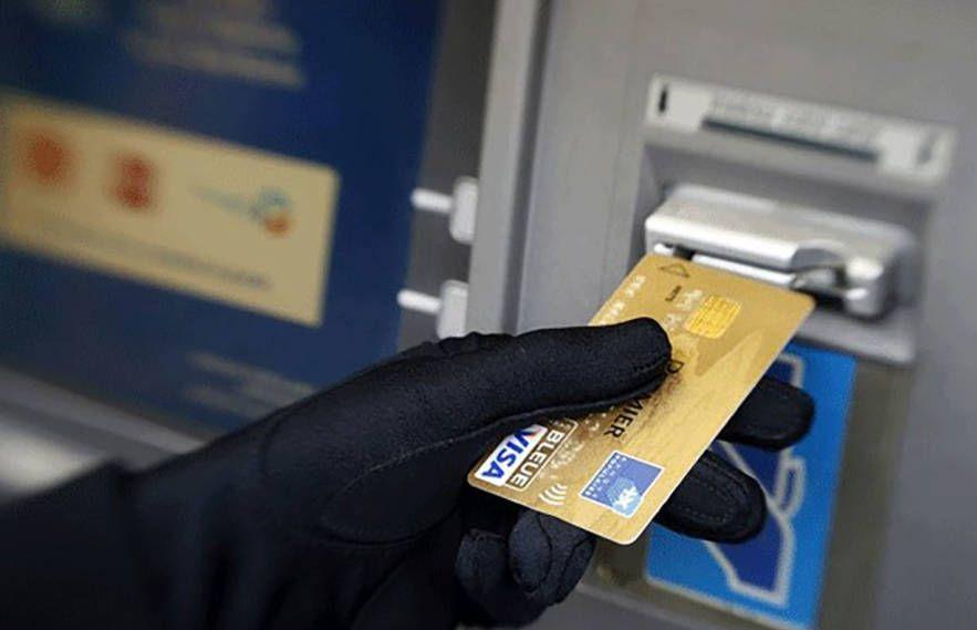هکرهای ATM