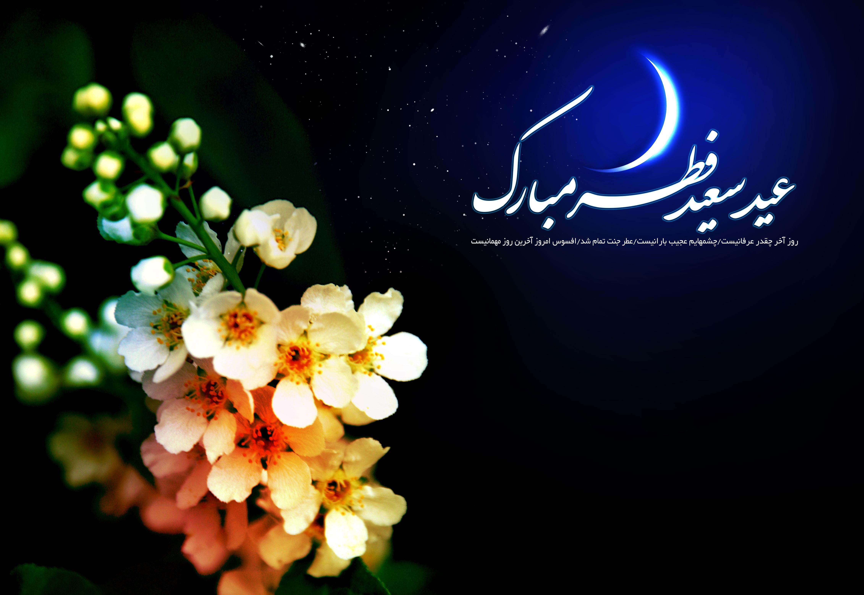 تخفیف های ویژه لایسنس ها به مناسبت عید سعید فطر (50 درصد)