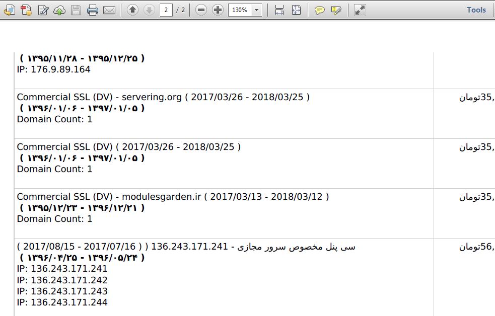 تاریخ شمسی در فایل PDF